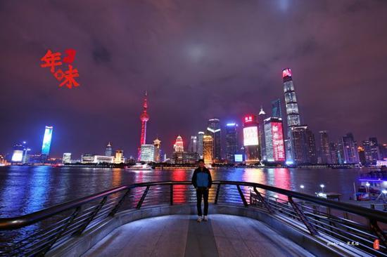 放飞自我 一个人在上海过一个奢华年