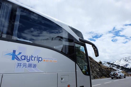 澳门威尼斯人官网:乘大巴从巴黎到芬兰,欧洲九天十国全攻略