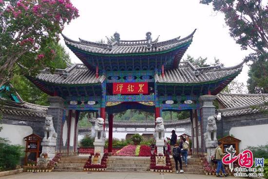 丽江黑龙潭公园