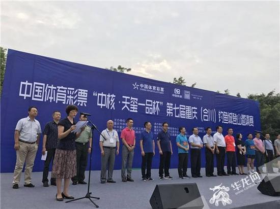 第七届重庆(合川)钓鱼城登山邀请赛现场 记者 姜力菘 摄