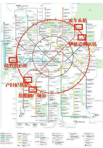 莫斯科中央环线启用支付宝购票的5个站点。