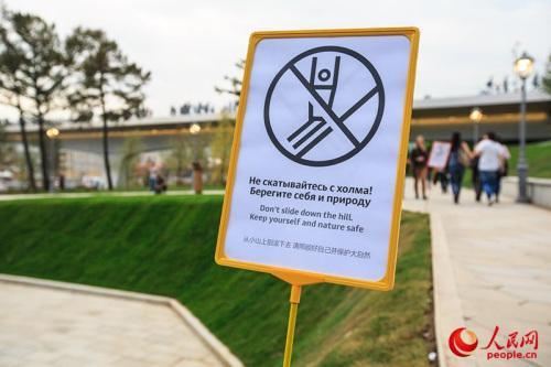 景区内翻译蹩脚的指示牌。(人民网记者 屈海齐 摄)