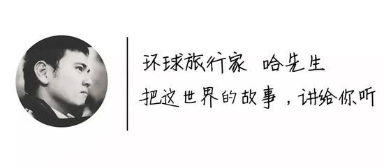"""一个藏在北京深山里的""""乌托邦"""""""