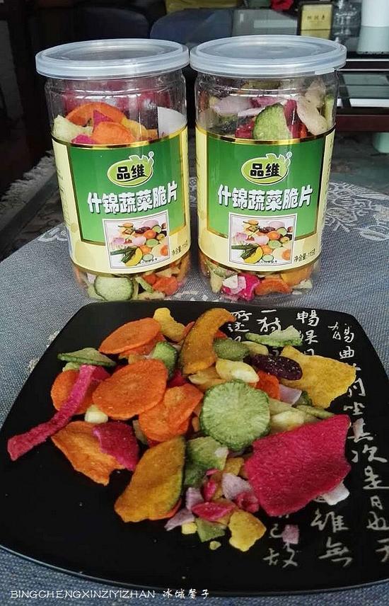 """寿光洛城 中国""""菜都""""上的幸福之城"""