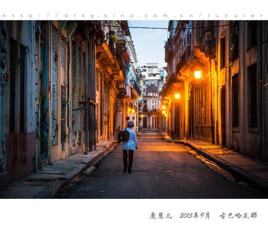 哈瓦那的清晨与黄昏