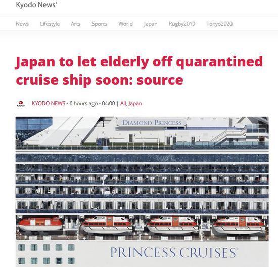 钻石公主号确诊135例 老人及慢性病乘客将被允许下船