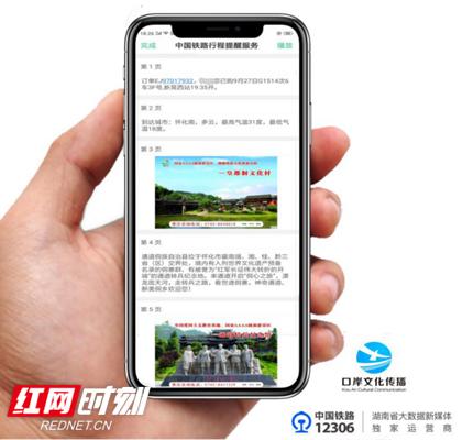 http://www.hunanpp.com/wenhuayichan/67589.html