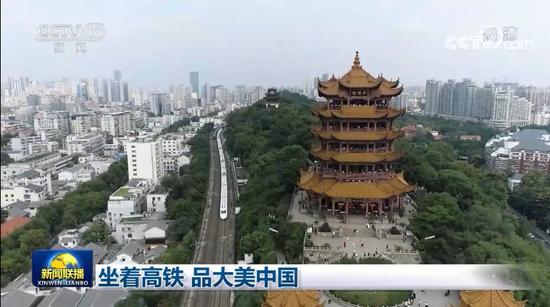 坐着高铁 品大美中国