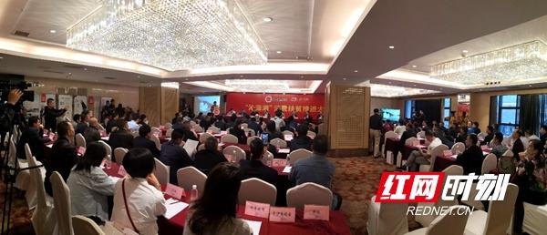"""10月15日,""""沁潇湘""""湖南消费扶贫推进大会在长沙举行。"""