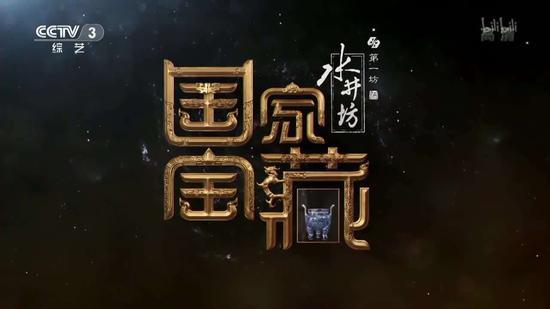湖湘文化,不断向前的动力
