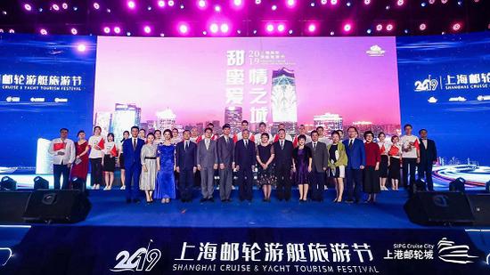 """2019上海邮轮游艇旅游节拉开帷幕 """"甜蜜爱·情之城""""于上港邮轮城上演"""