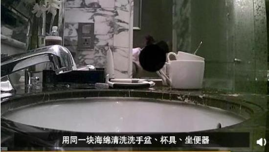 多家五星级酒店被曝卫生乱象 官方回应:正在核查
