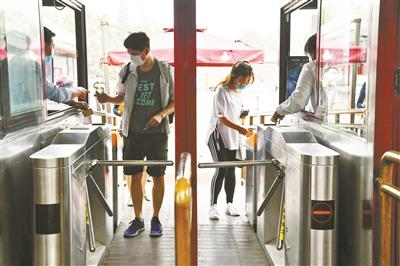 北京市属公园游客量同比下降超七成