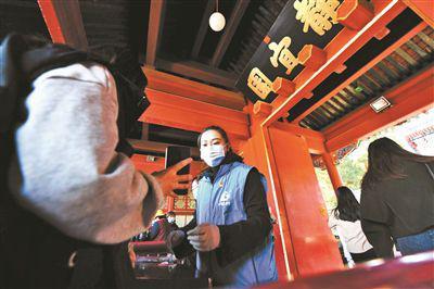 北京市属公园与11家公园景区结对互建