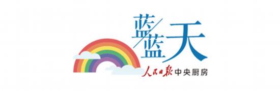 国庆中秋假期天气预报和赏月指南
