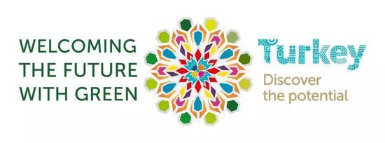 用绿色拥抱未来 北京世园会土耳其馆迎来国家日活动