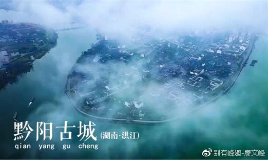 比丽江、凤凰早千年 一座真正活着的古城