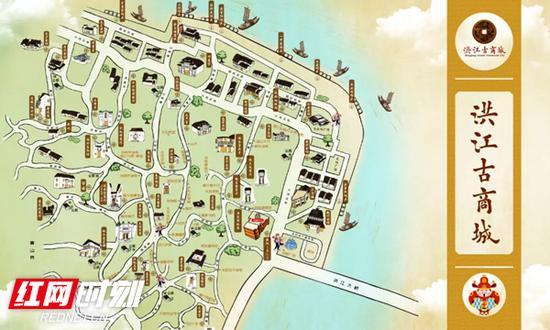洪江古商城数字地图