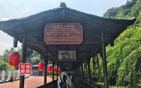 在土家风雨廊桥里就可以先一睹清江画廊的美景了,真的非常美。