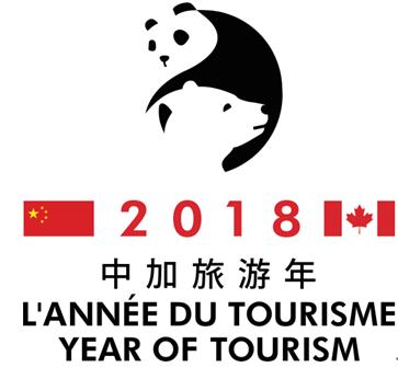 2018中加旅游年标志亮相