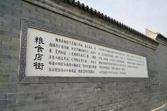 北京前门国营新成削面馆转世后 160年历史的老房子讲出了新故事