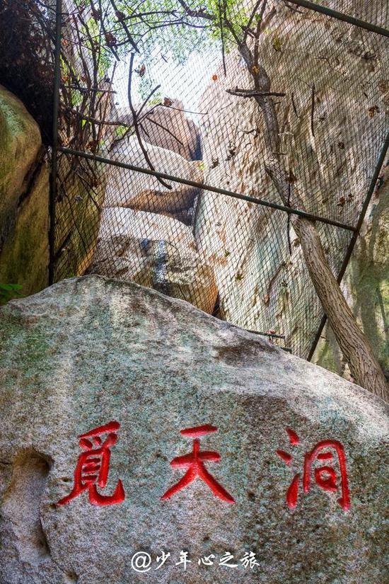 探寻中国海岸线第一高峰,青岛崂山超详攻略送上