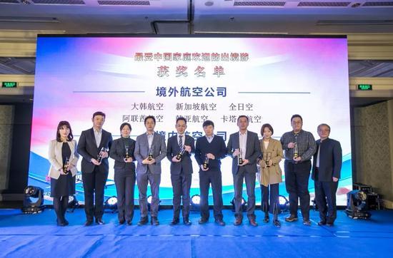 2019年最受中国家庭欢迎的境外航空公司: 大韩航空 新加坡航空 全日空 阿联酋航空 韩亚航空 卡塔尔航空 2019年最受中国家庭欢迎的境内航空公司: 中国国航 海南航空 南方航空
