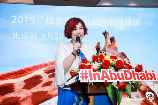 阿布扎比文化与旅游部中国区总经理罗薇