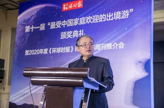 《环球时报》行业周刊部总经理蔡玉民致辞