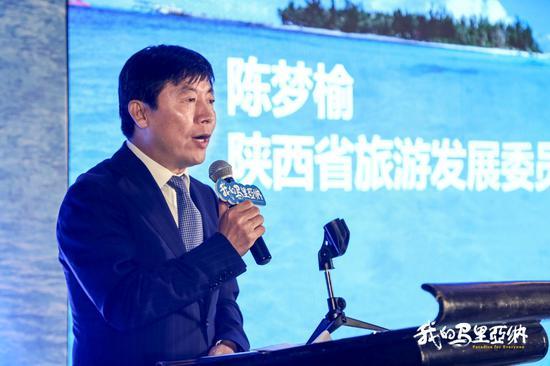 陕西省旅游发展委员会副主任陈梦榆