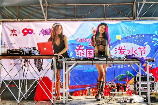 泼水节活动现场DJ