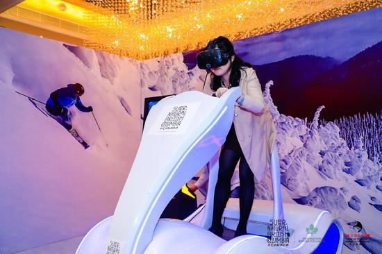 BC省2018年冬季推广发布会现场互动区