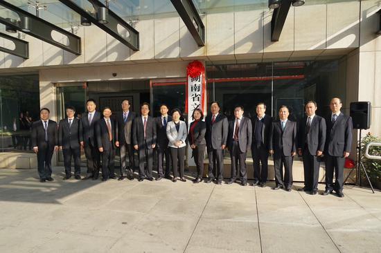 湖南省文化和旅游厅挂牌成立