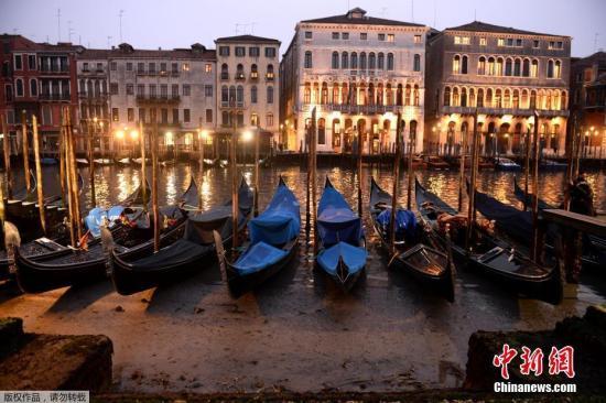 资料图:威尼斯