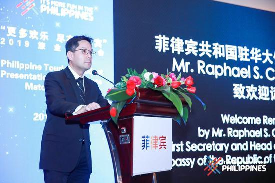 菲律宾驻华大使馆公使兼领事 Raphael Hermoso先生欢迎致辞