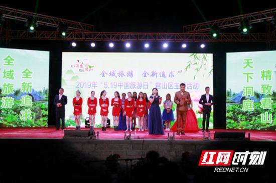 """5月20日晚,""""全域旅游 全新追求""""519中国旅游日君山区主题活动正式开幕。"""