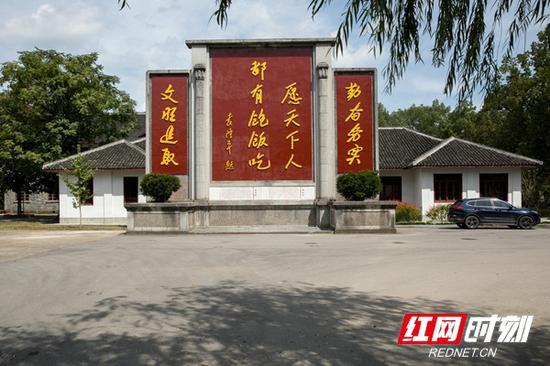 安江农校。