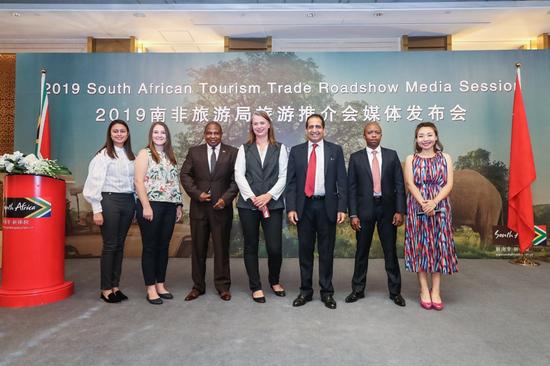 南非驻华使馆及旅游局参会代表