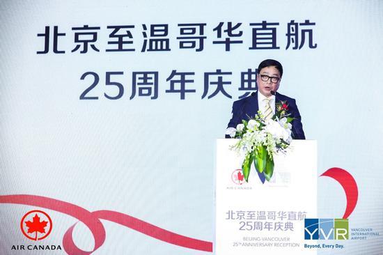 加拿大航空携手温哥华国际机场共庆北京=温哥华直航25图片