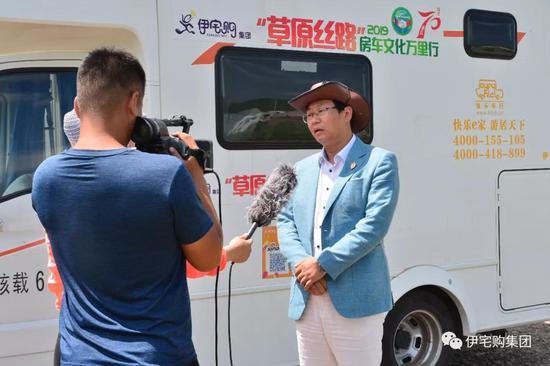 伊宅购集团创始人兼ceo谭远程接受内蒙古自治区兴安盟科右前旗广播电视台的采访