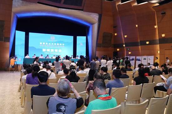 首届象山文化旅游节新闻发布会在京举行