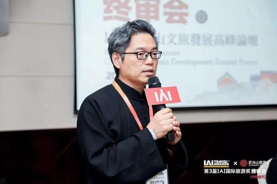 刘广飞主席发言