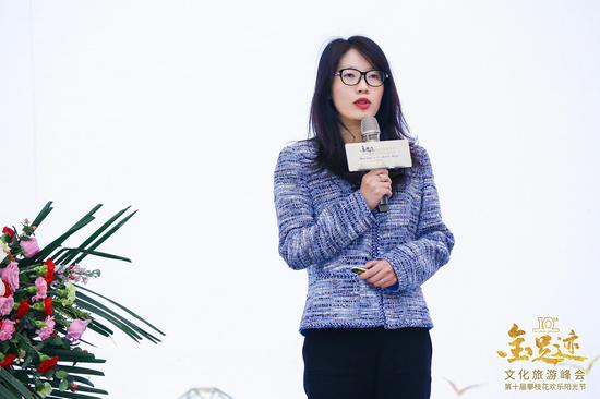新浪旅游主编 杨祎