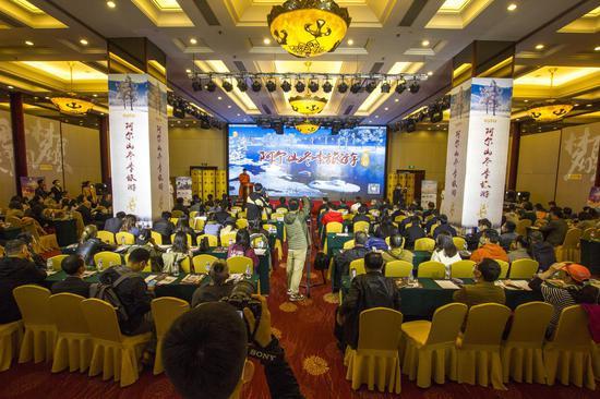 内蒙古阿尔山市2020年冬季旅游推介会 在北京精彩亮相