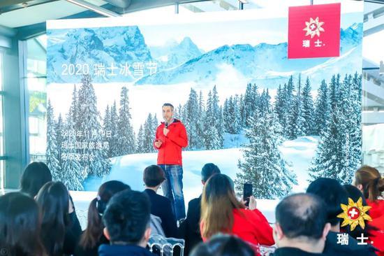 瑞士国家旅游局举办冬季发布会,开启2020/21雪季推广