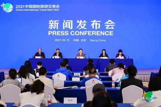 2021中国国际旅游交易会即将开幕 八大亮点值得期待