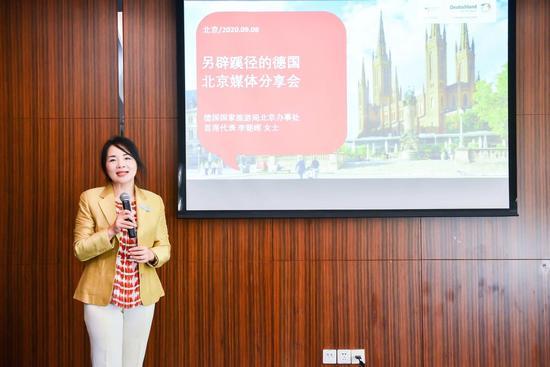 德国国家旅游局首席代表李朝晖