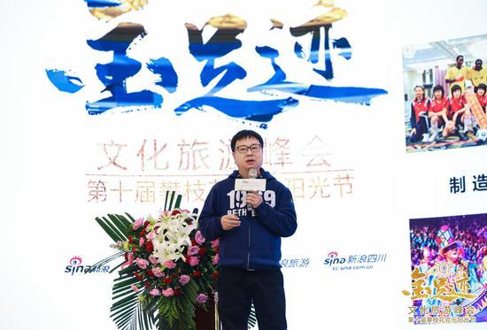 时代文旅营销顾问有限公司董事长熊晓杰