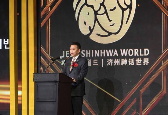 蓝鼎国际及蓝鼎济州主席兼执行董事仰智慧博士于济州神话世界开幕典礼致词