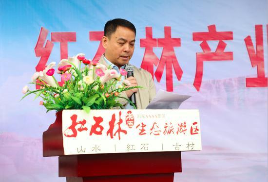 华夏集团湘西景群董事长李春致辞